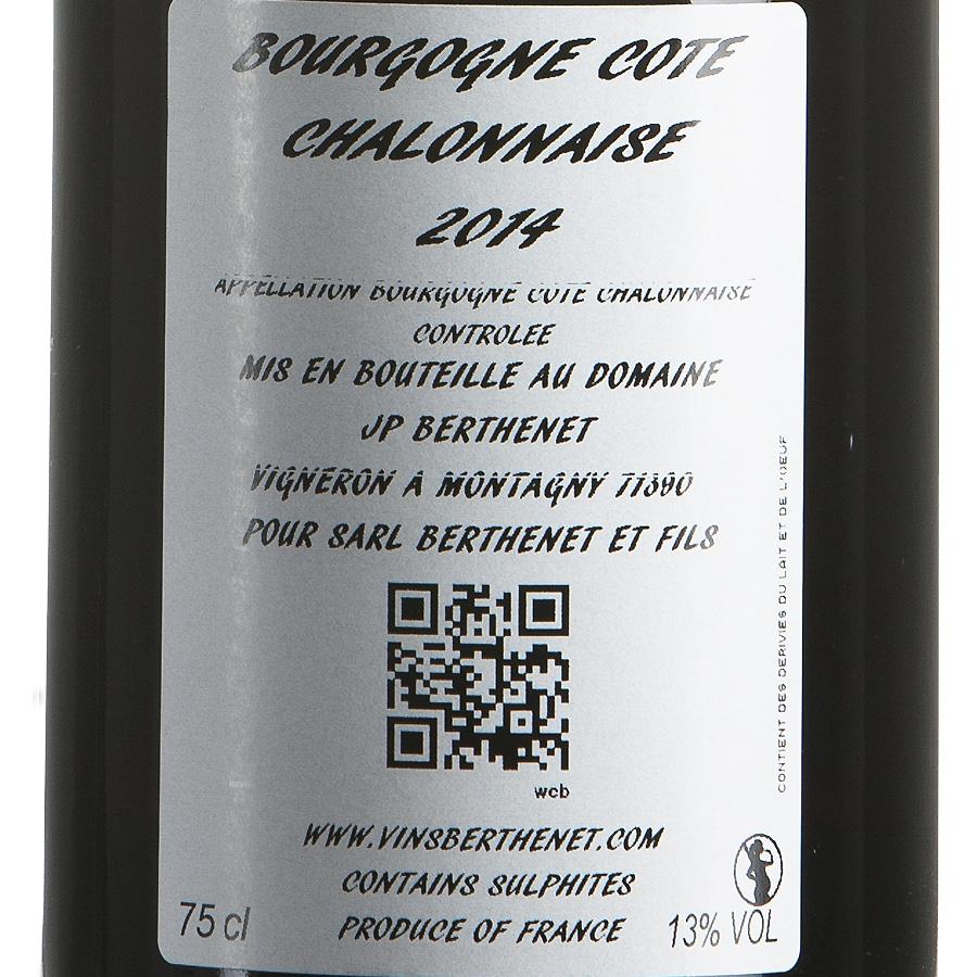 Pinot Noir Bourgogne millesimato 2014 etichetta retro