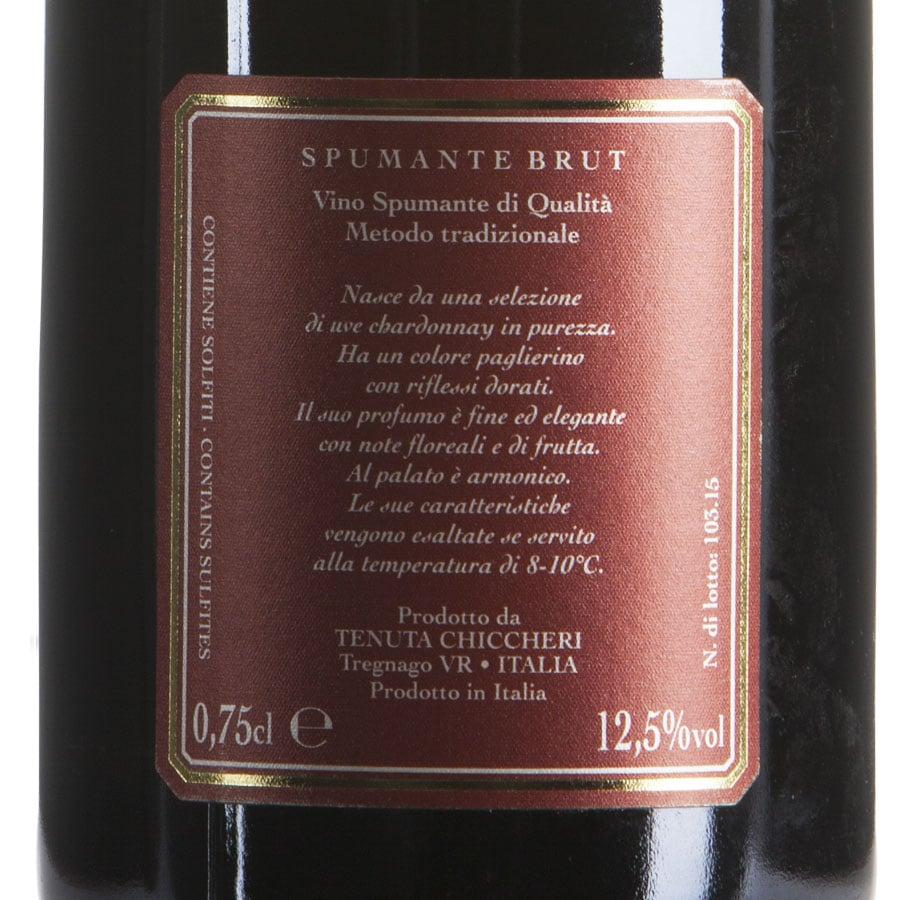 Spumante Brut Soejo Chardonnay etichetta retro
